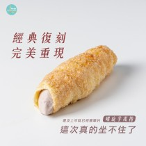 【樂樂甜點】芋泥螺旋捲 │ 新品上市 ! !